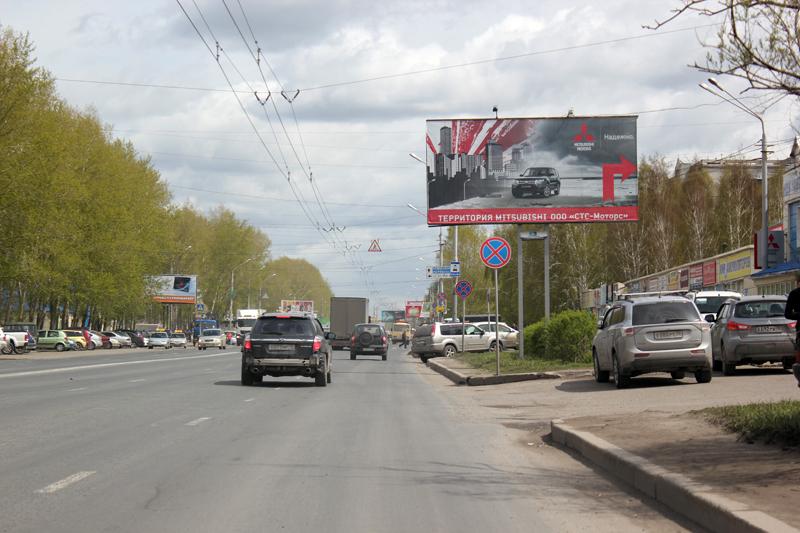 Иркутский тракт, 77