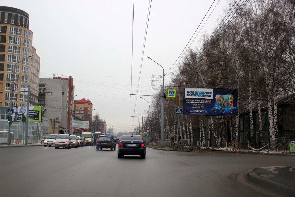 ул. Красноармейская, 117а – ул.Учебная