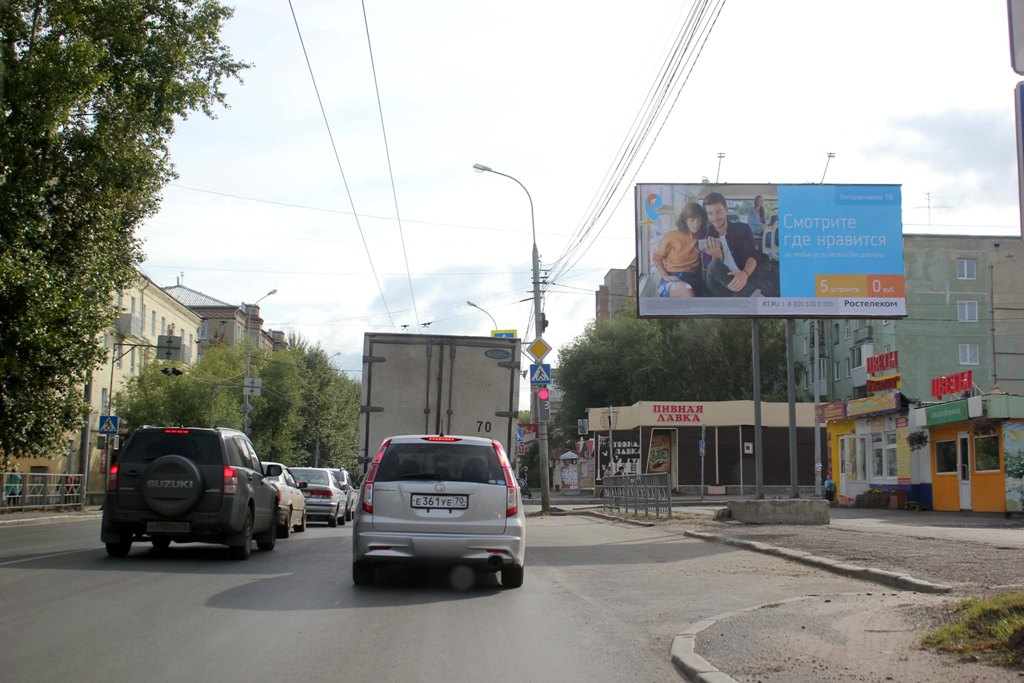 пр. Фрунзе, 119г - ул. Кулагина