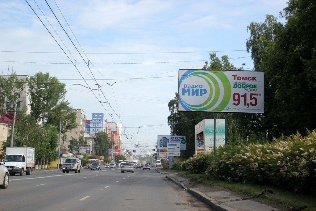 пр. Комсомольский, 58
