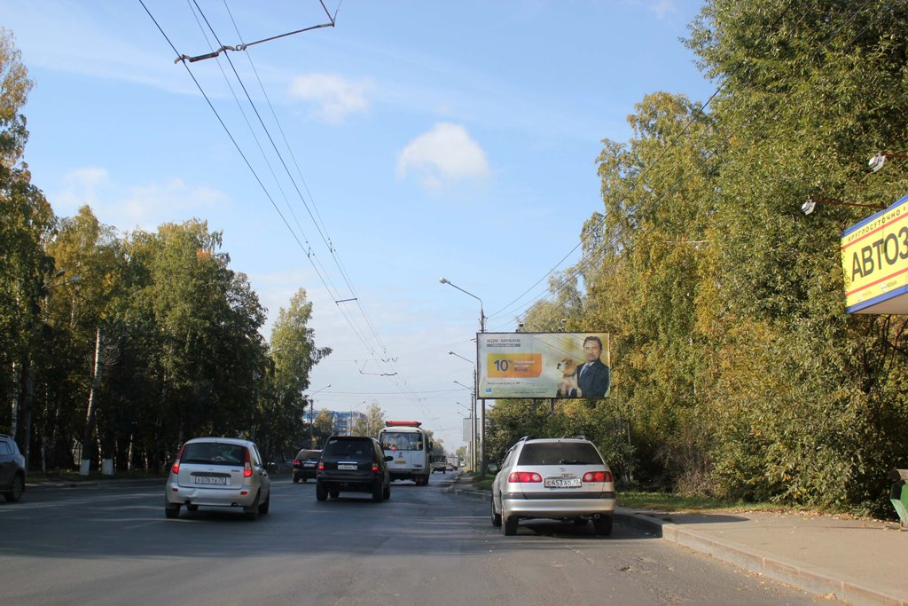 Иркутский тракт, 82-ост. Суворова