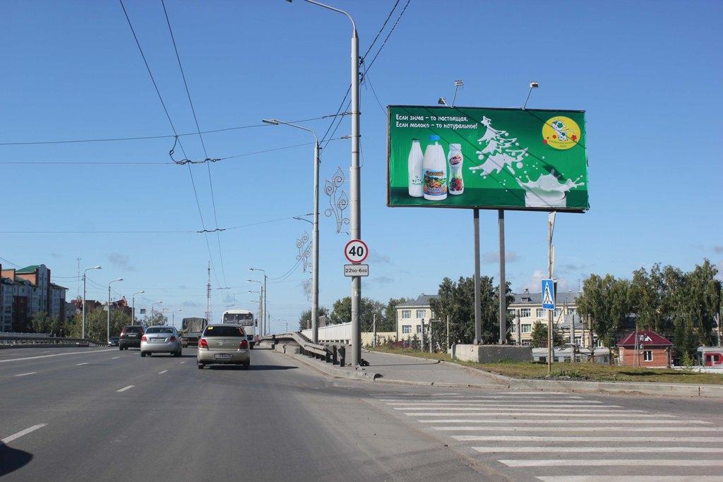 Иркутский тракт - ул. Рабочая (Путепровод)