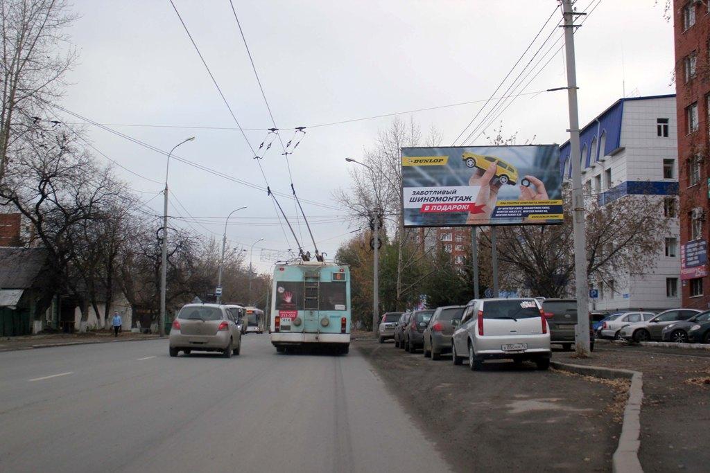 пр. Фрунзе, 119 ( Советский РОВД)