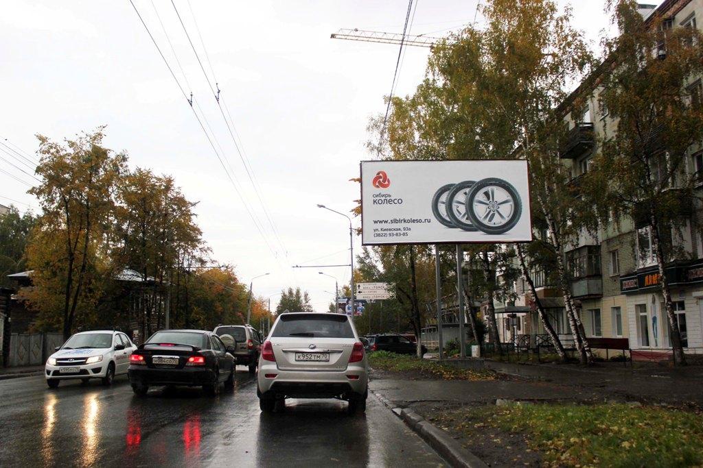 ул. Красноармейская, 106 - пер. Лесной