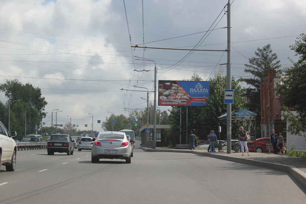 ул. Пушкина, 71 - Северный городок