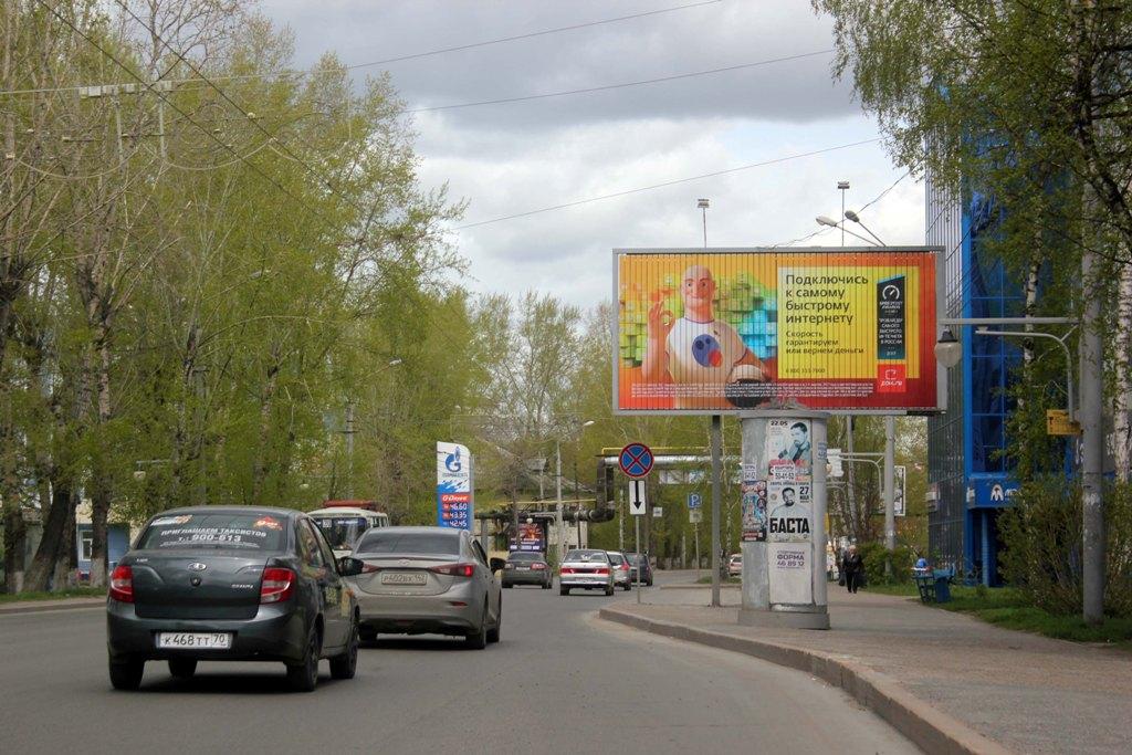пр.Ленина, 217 (призматрон)