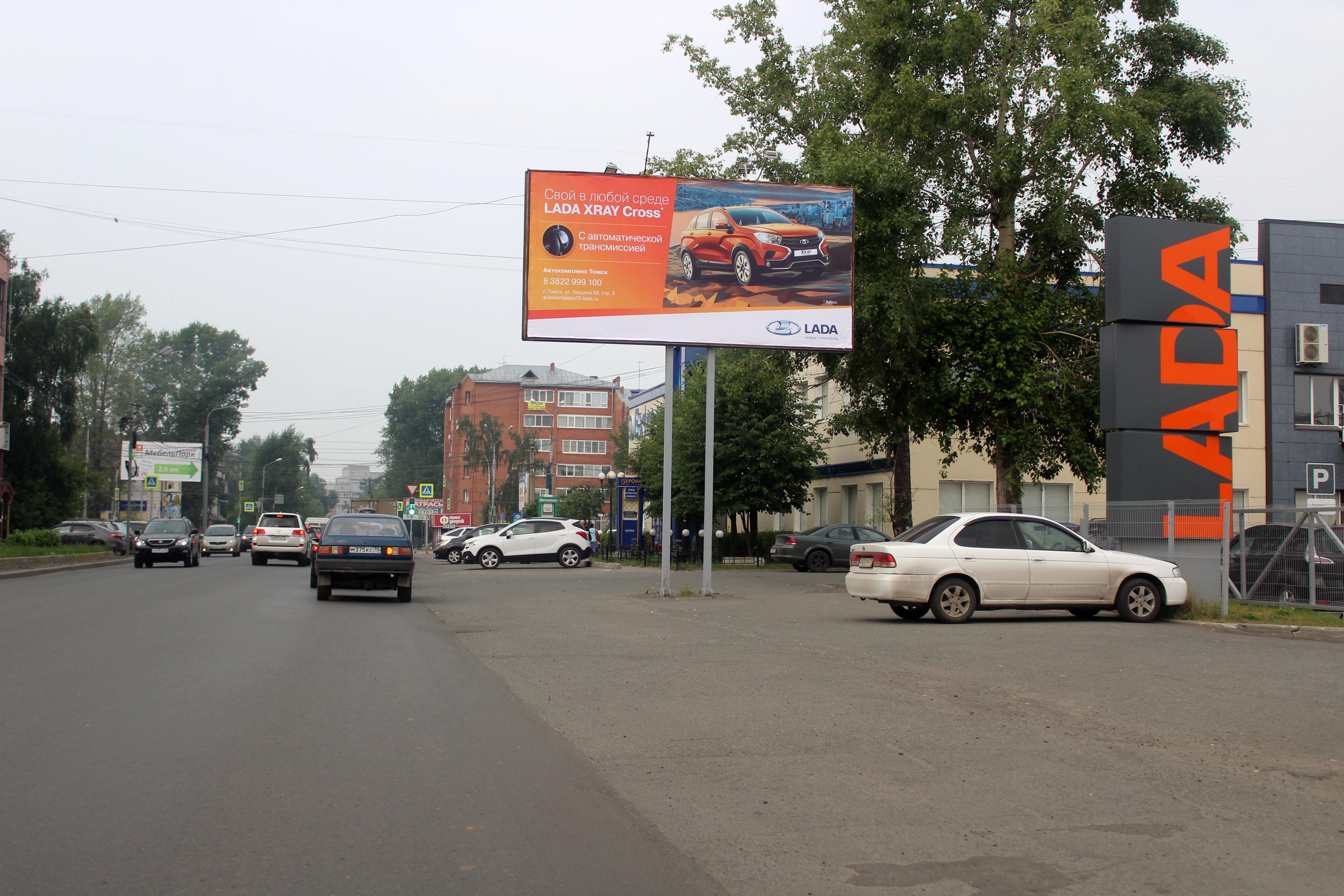 ул. Герцена, 68 - пр.Комсомольский (ТЦ Экстра)