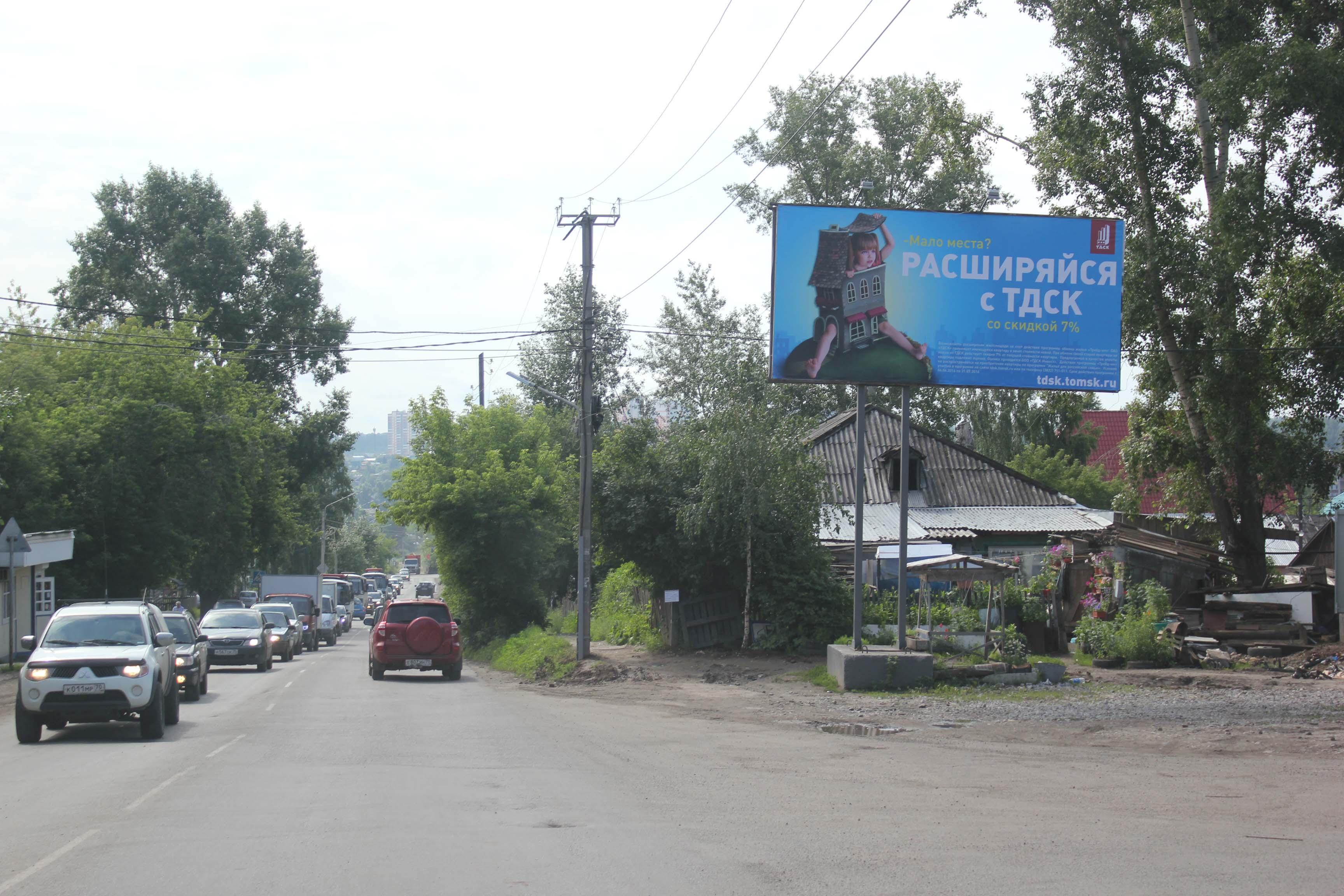 ул. Ломоносова, 4 (переезд на Степановке)