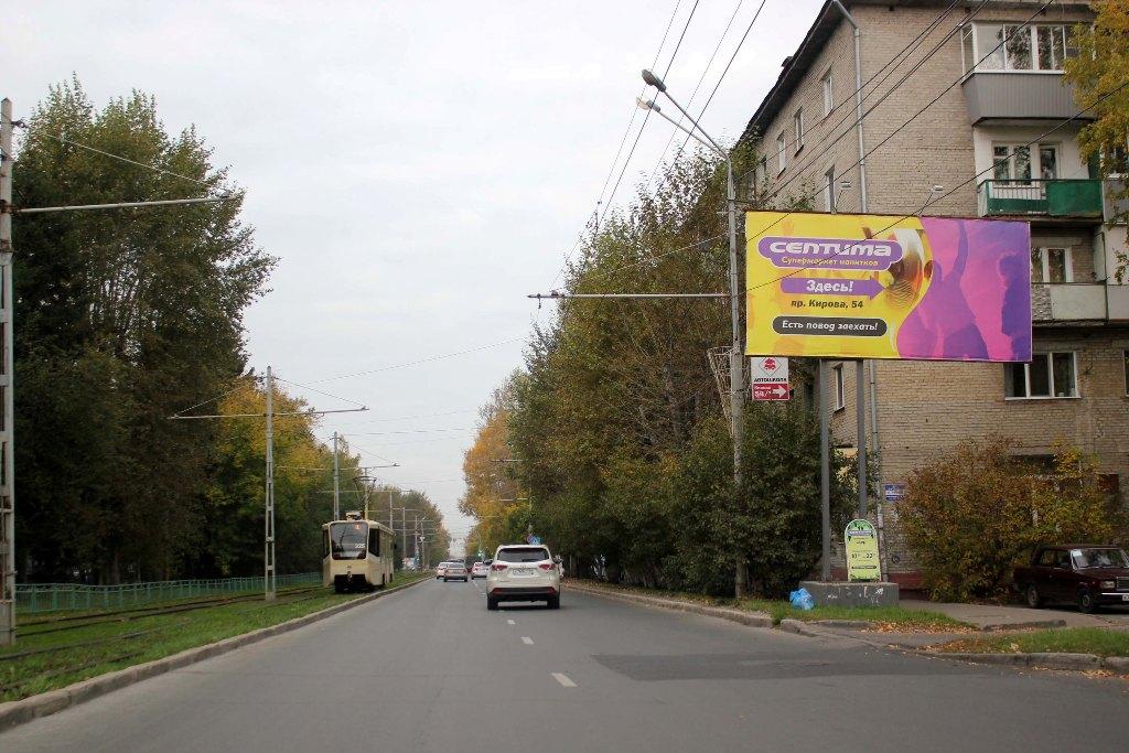 ул. Красноармейская, 146 (остановка пл. Южная)