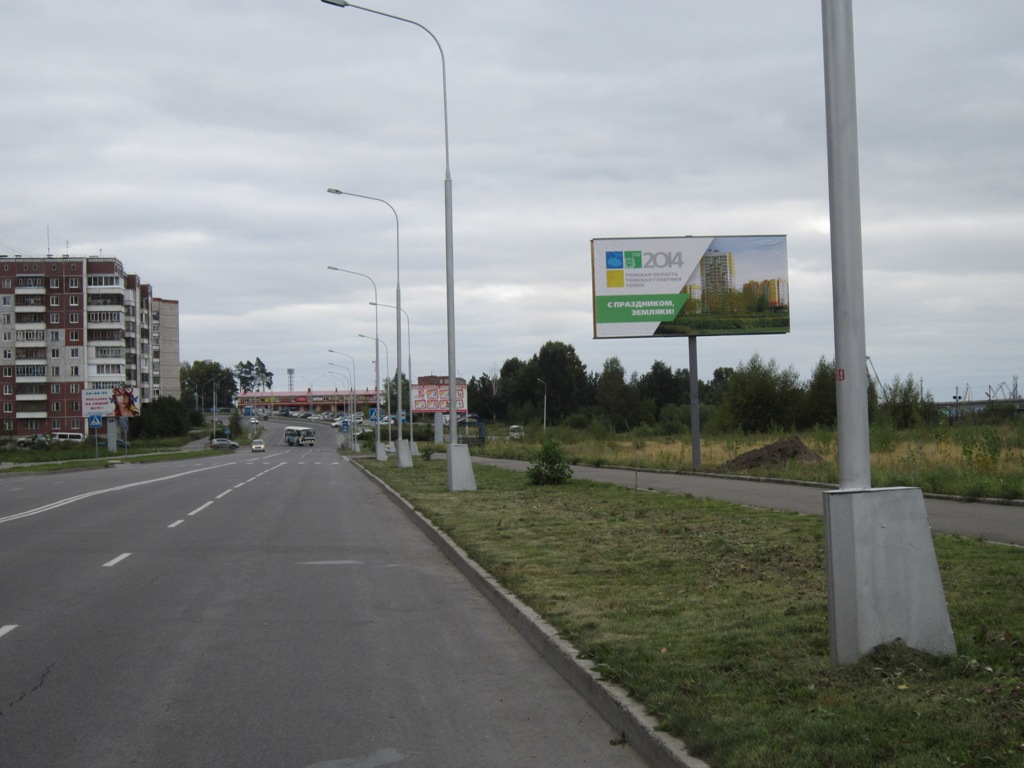 г.Северск, ул. Ленина, 122/5а
