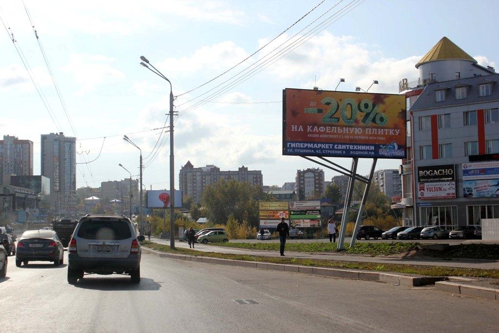 пр.Комсомольский(мост)