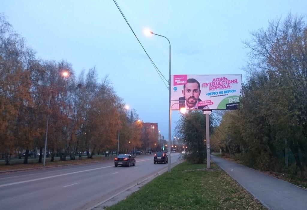 ул. Харьковская, 51