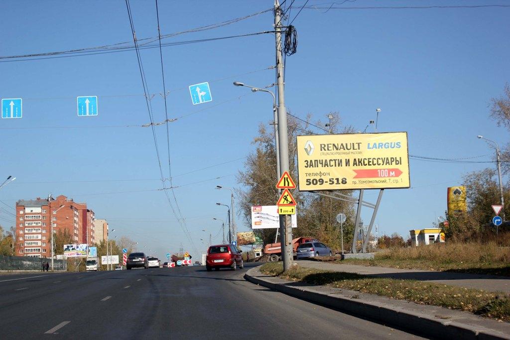 пр. Комсомольский, 11 (развязка)