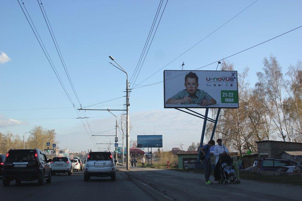 пр. Комсомольский - ул. Партизанская