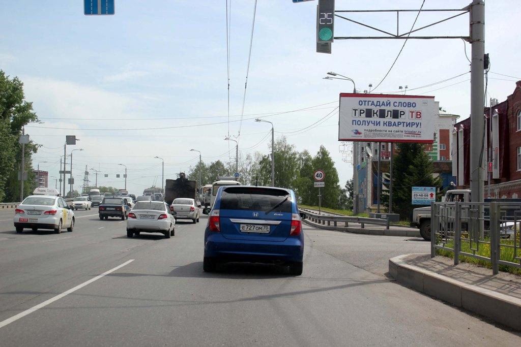 ул. Пушкина, 71- Северный городок, 6 (Шарики)