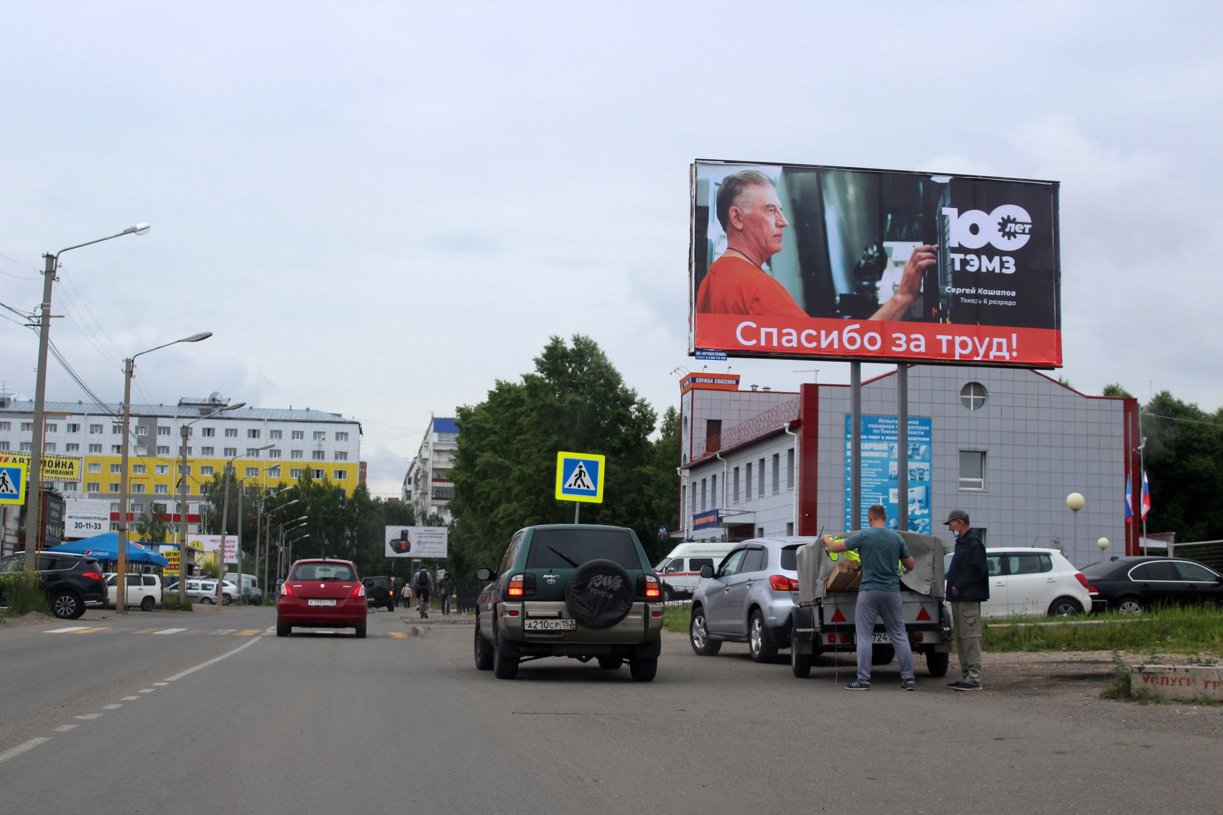 проезд Вершинина, 7 (Стройпарк)