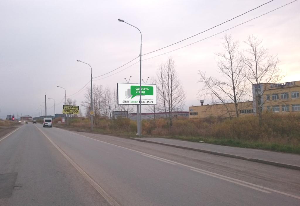 Велижанский тракт 4-й км, поз.5