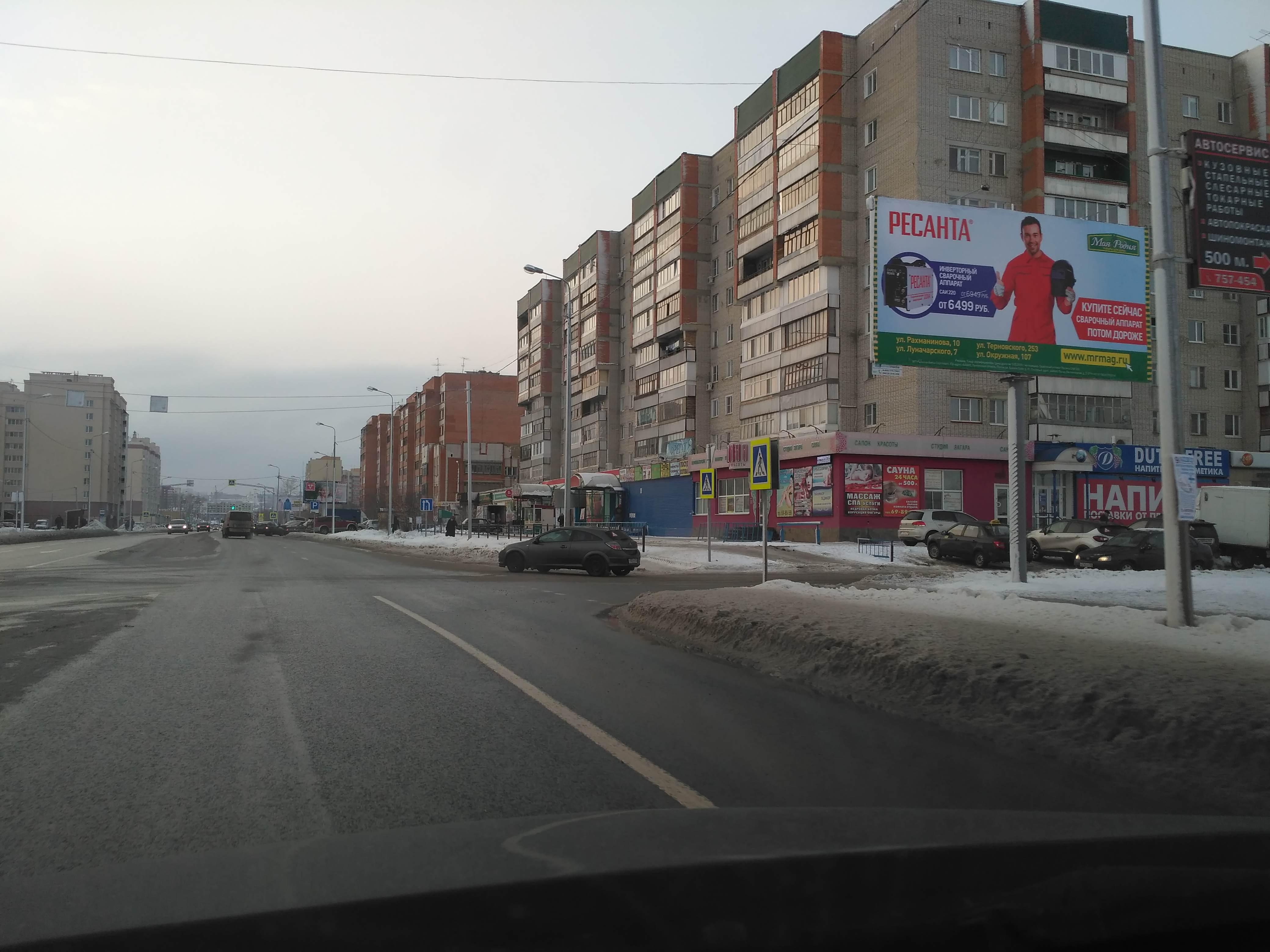 ул. Антонова, 9а
