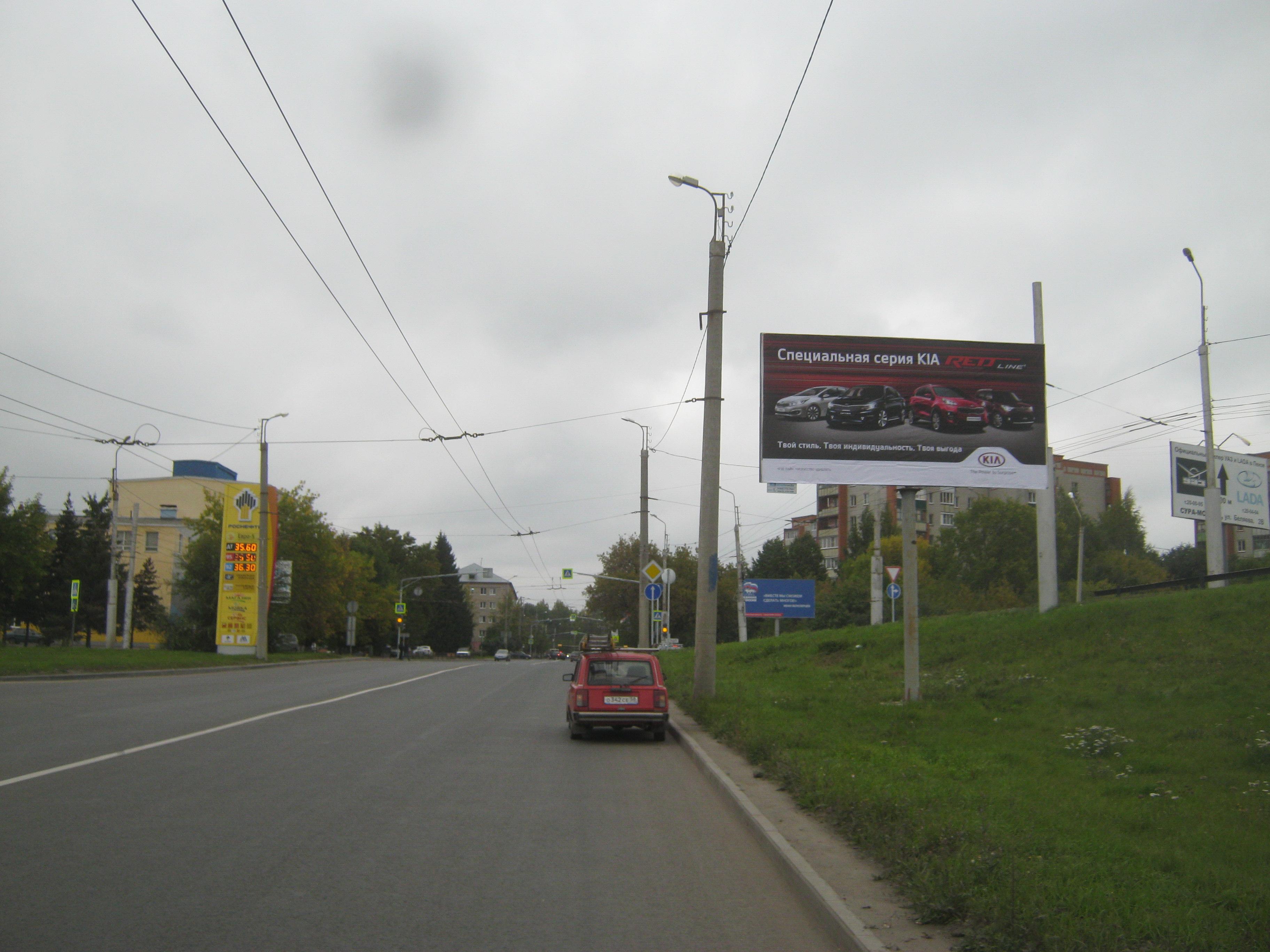 ул. Беляева, съезд с путепровода (район д. 47 по ул.Беляева)