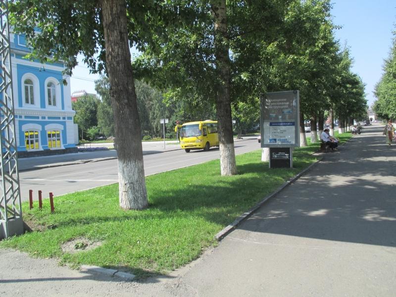 пр. Ленина, 11 (аллея)
