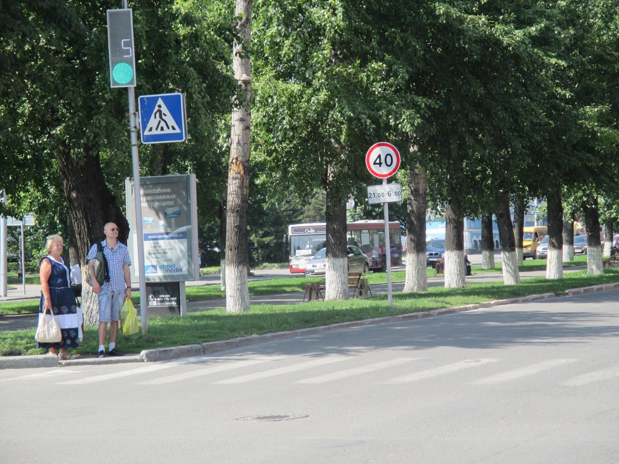 пр. Ленина, 14 (аллея)