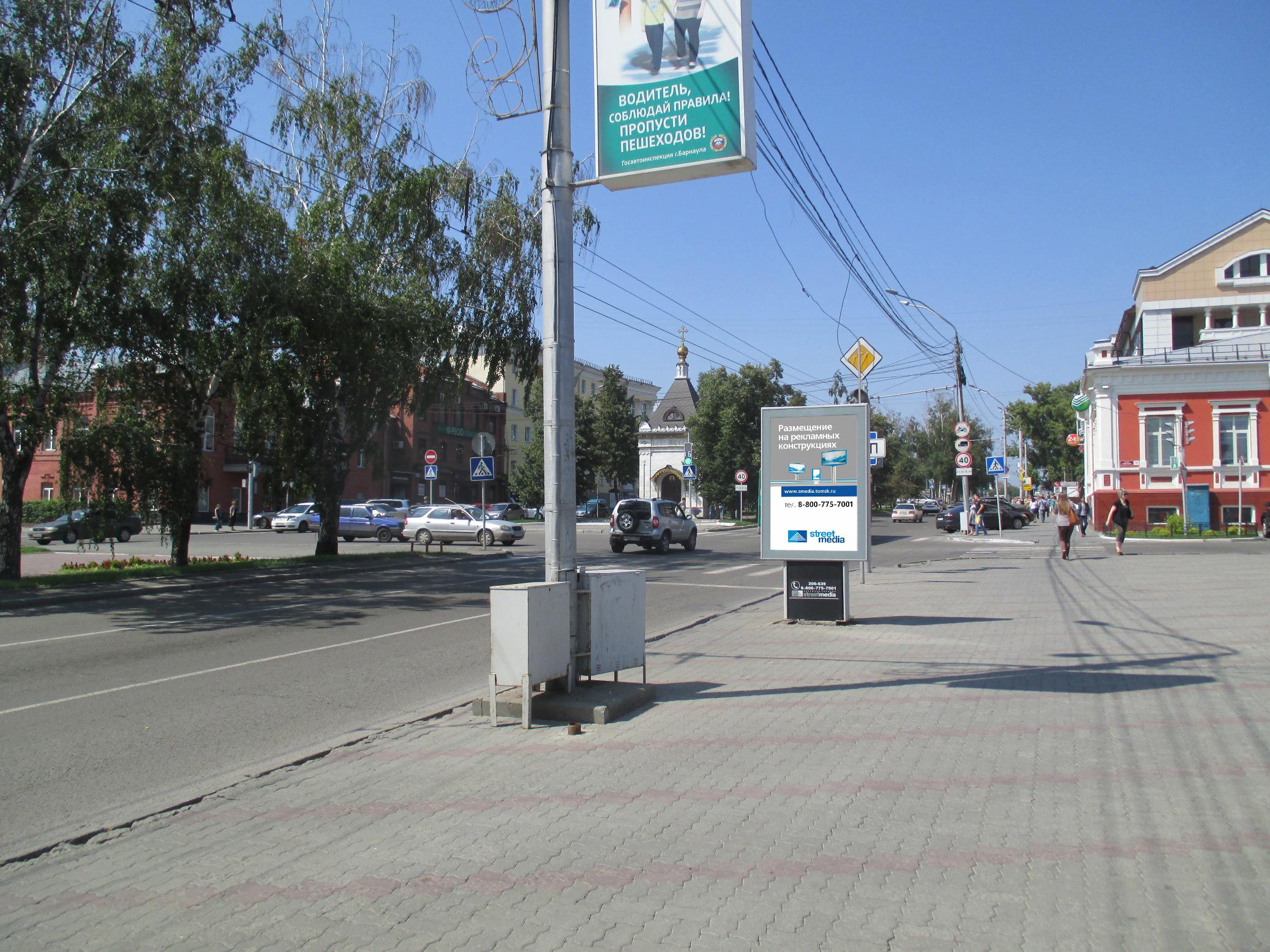 пр.Ленина - ул.Никитина, 55