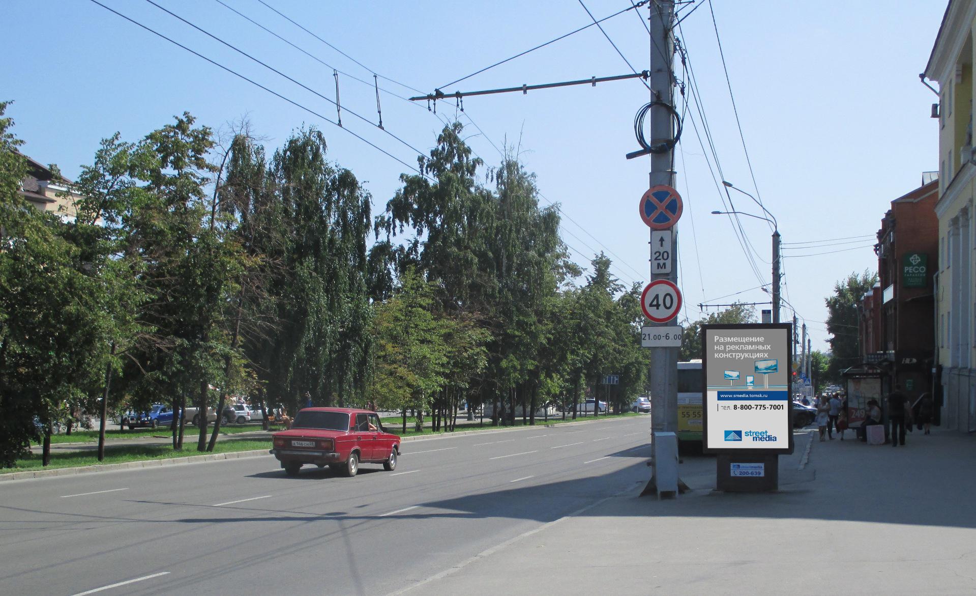 пр.Ленина, 23