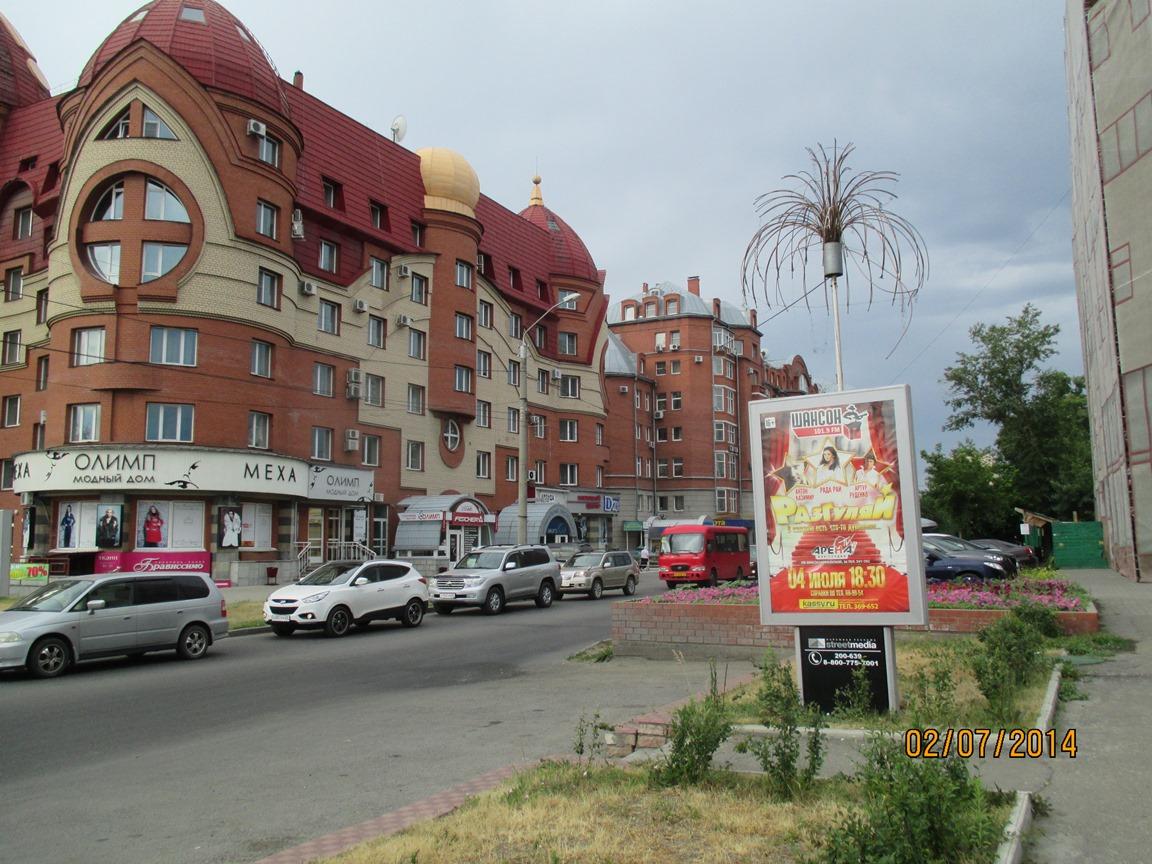 ул.Партизанская, 58