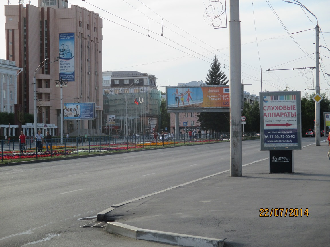 пр.Ленина - ул.Шевченко, пл. Ветеранов ( 0 км.)