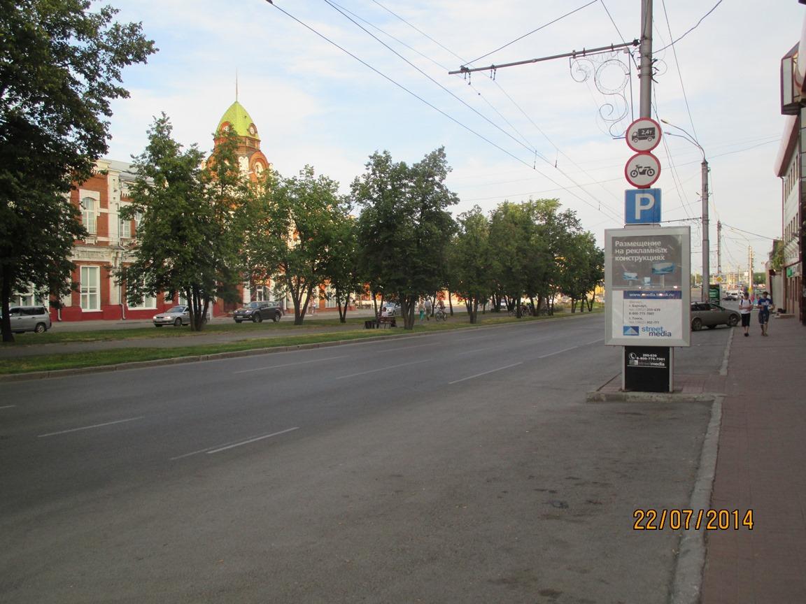 пр.Ленина, 3