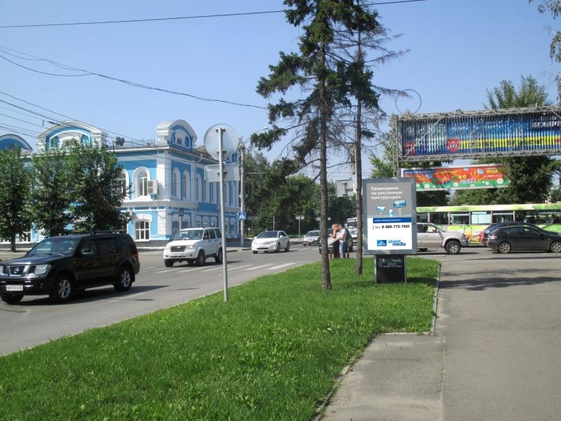 пр.Ленина (аллея) - ул.Пушкина, 40