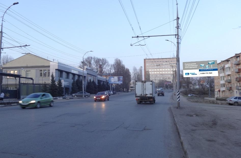 ул. им. Орджоникидзе, 20