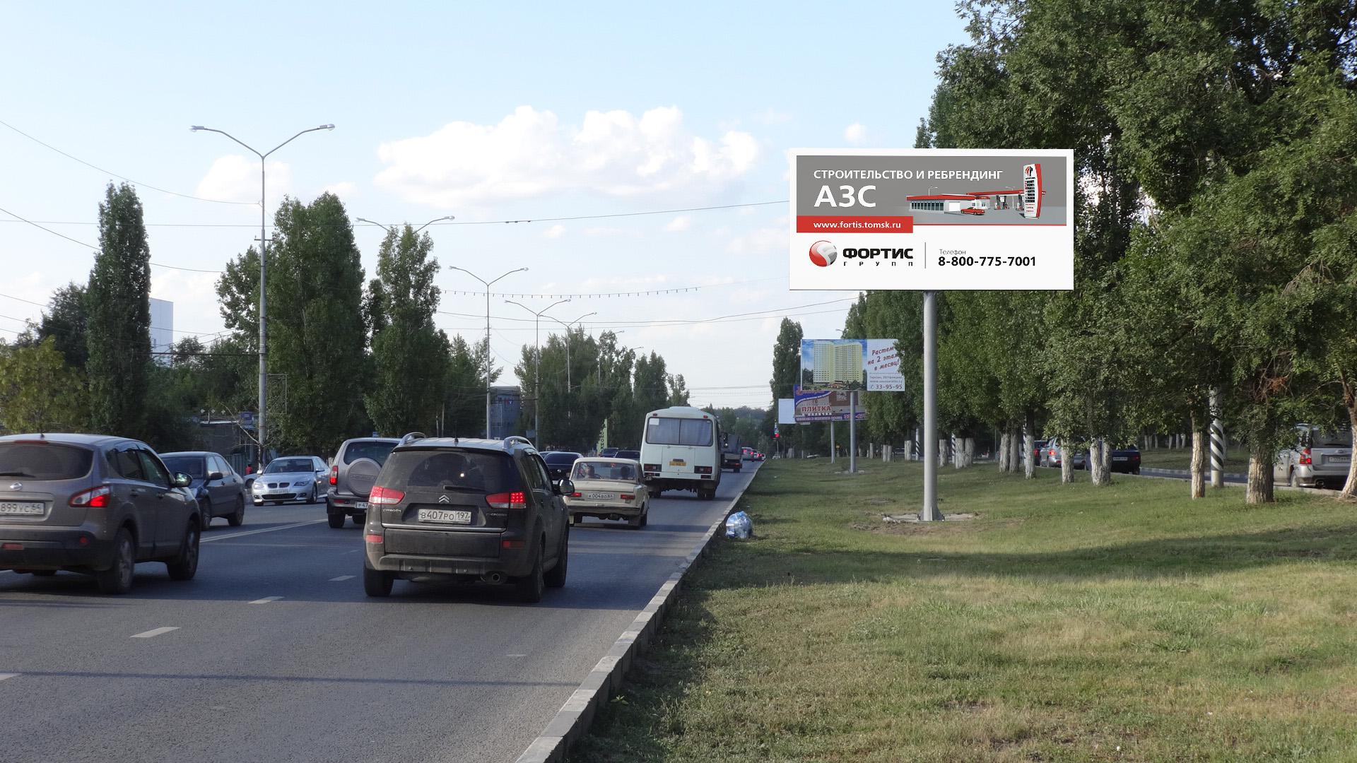пр-т Строителей, 54 (между ул. Академика Антонова и ул.Чемодурова)