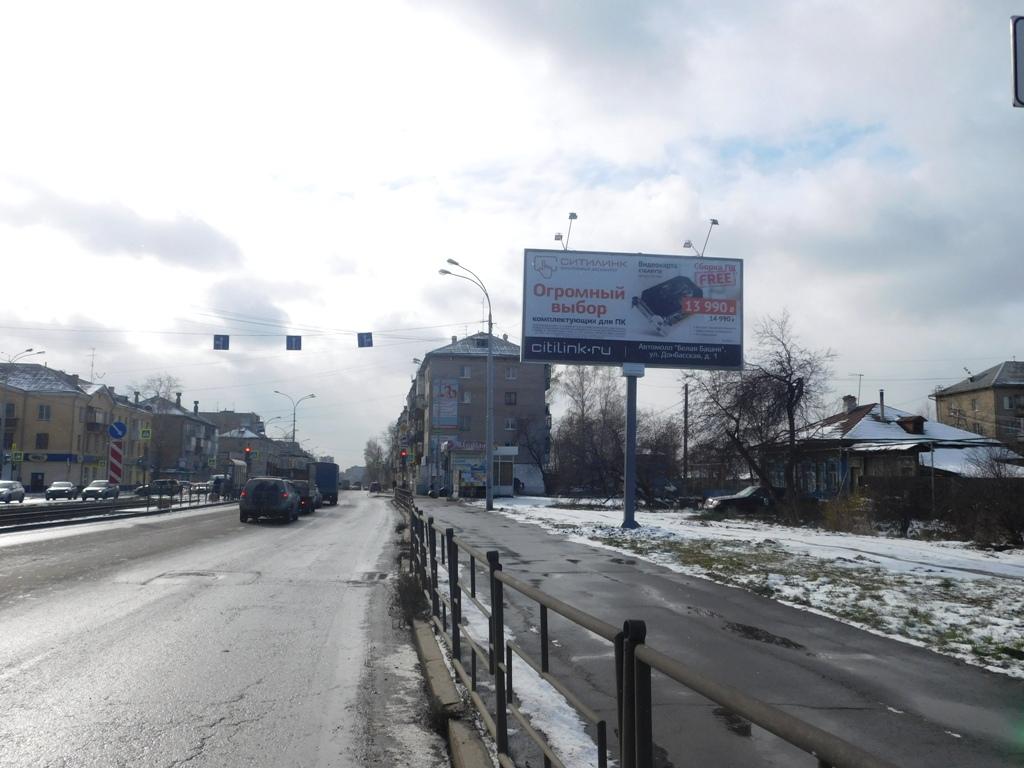 ул. Донбасская (напротив дома 20)