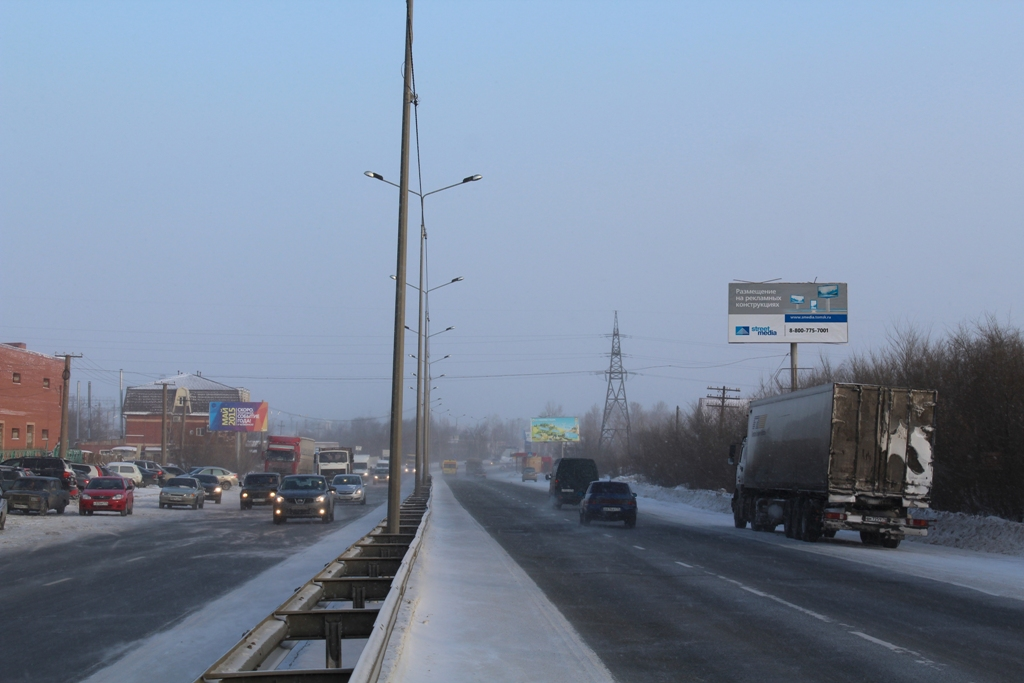 Пересечение автодороги Меридиан - 7 целинный пер.