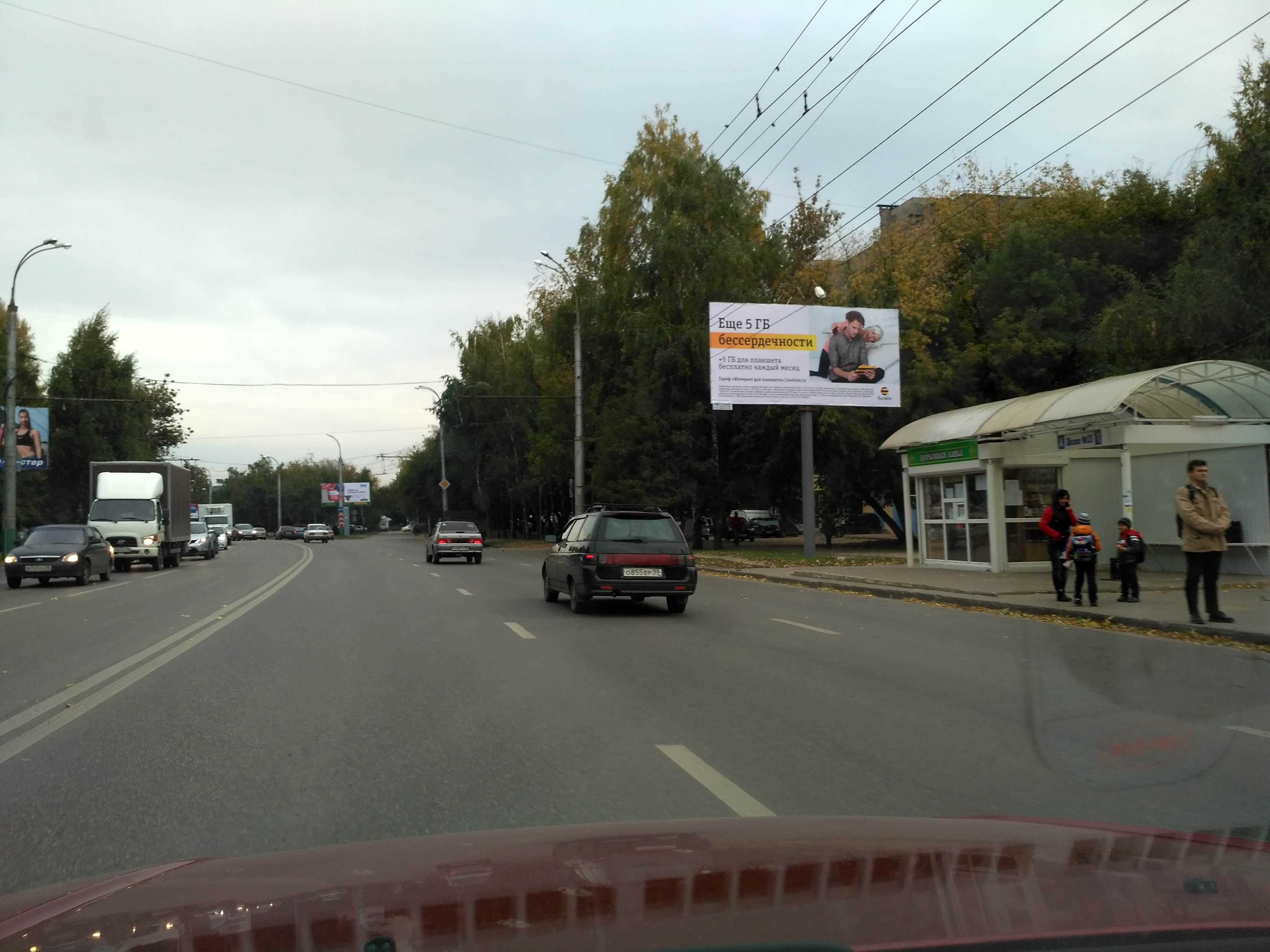 ул. Луначарского, 8А
