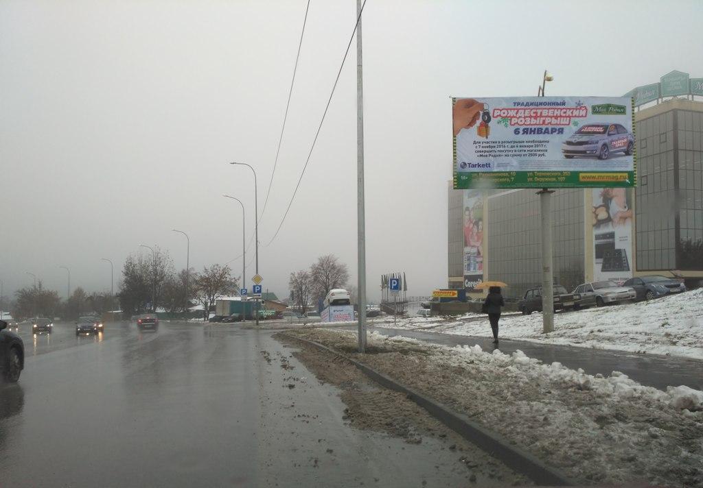 ул. Окружная, 107