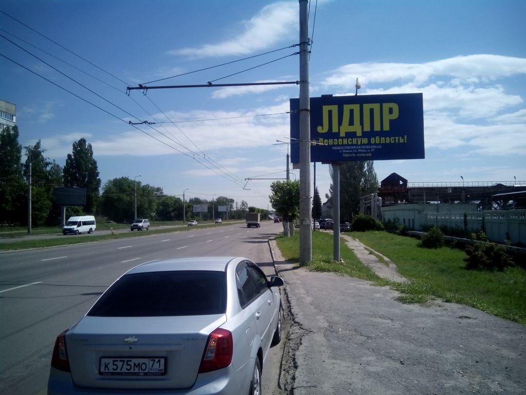 ул. Чаадаева, 60 к1 (ост. Завод ЖБИ)