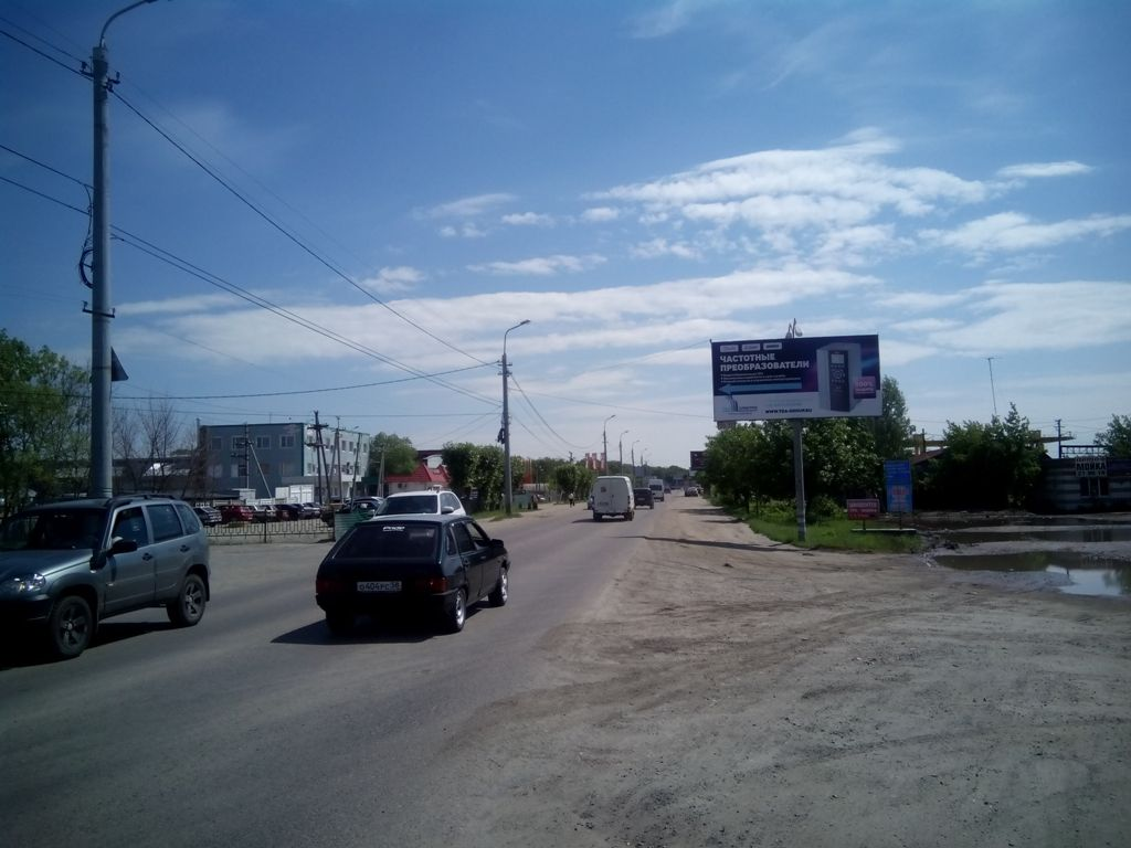ул. Чаадаева, 121