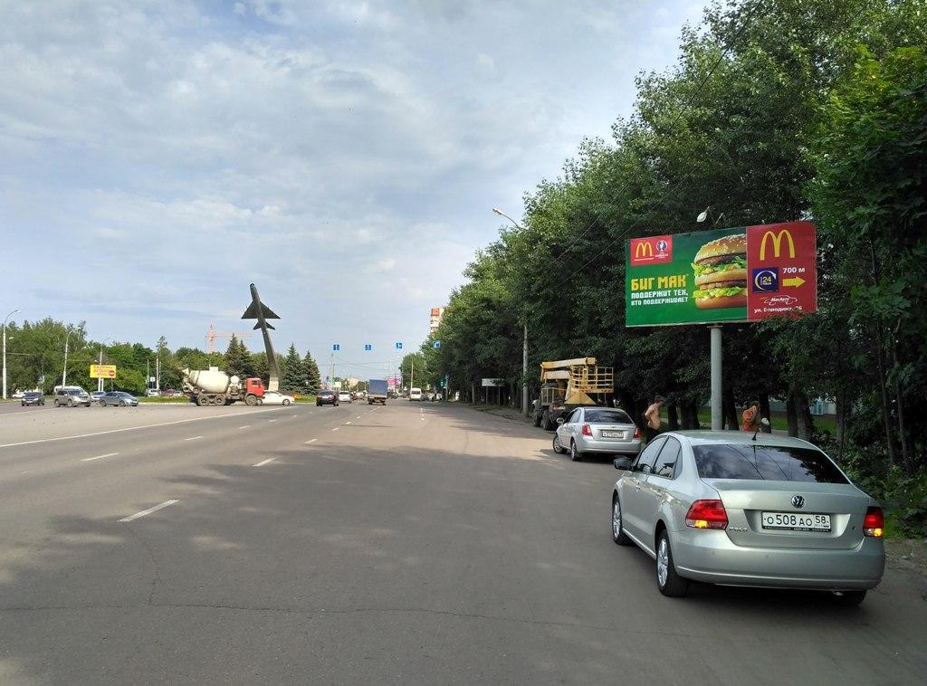 пр. Победы, 140