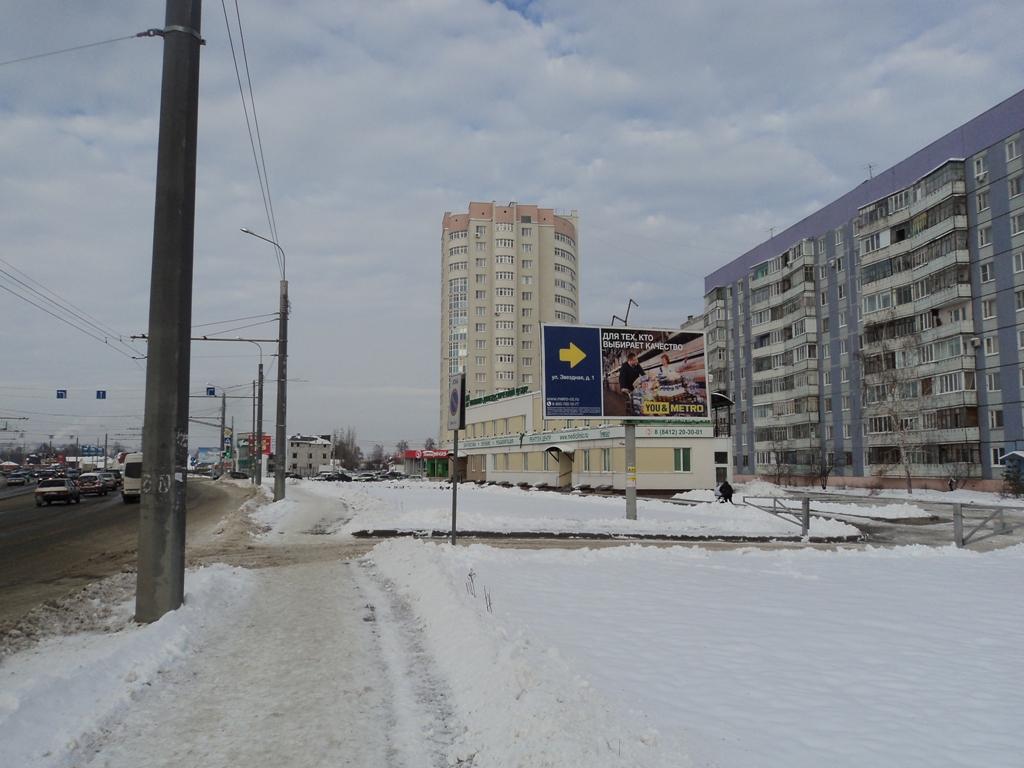 ул. Терновского, 160