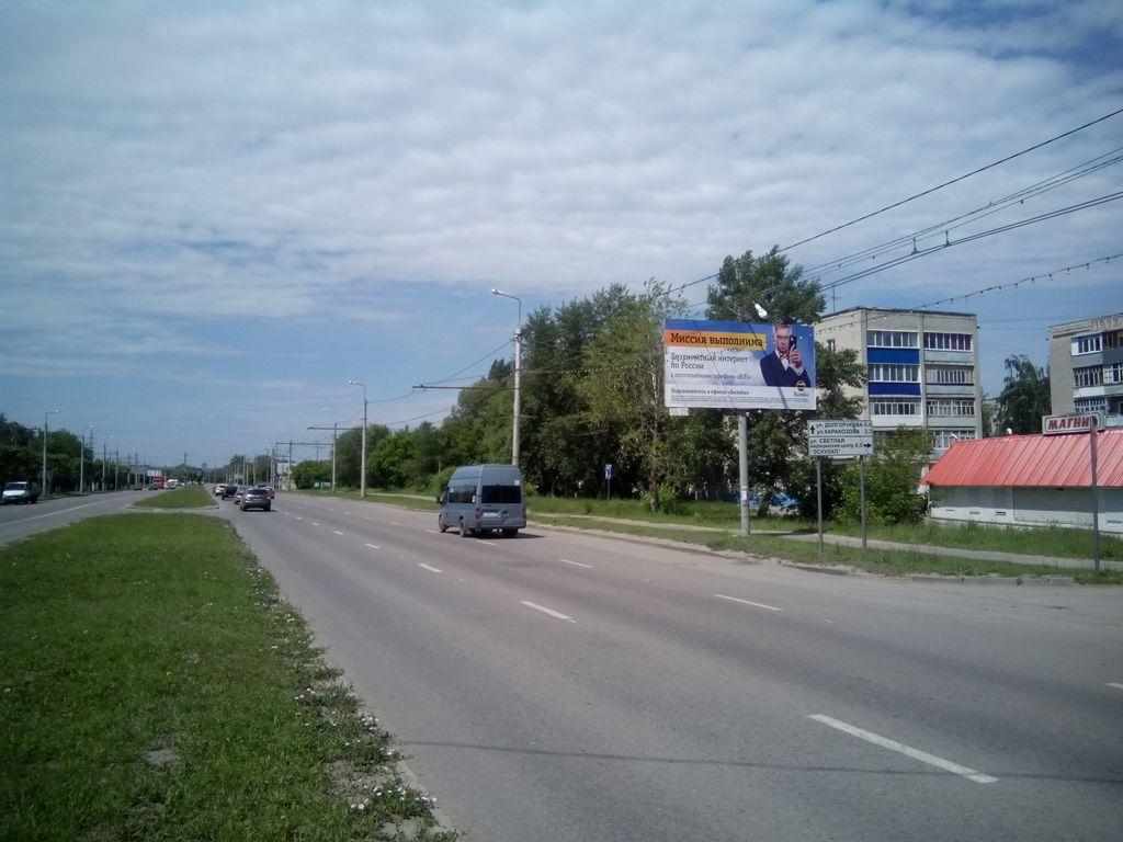 ул. Чаадаева, 97А