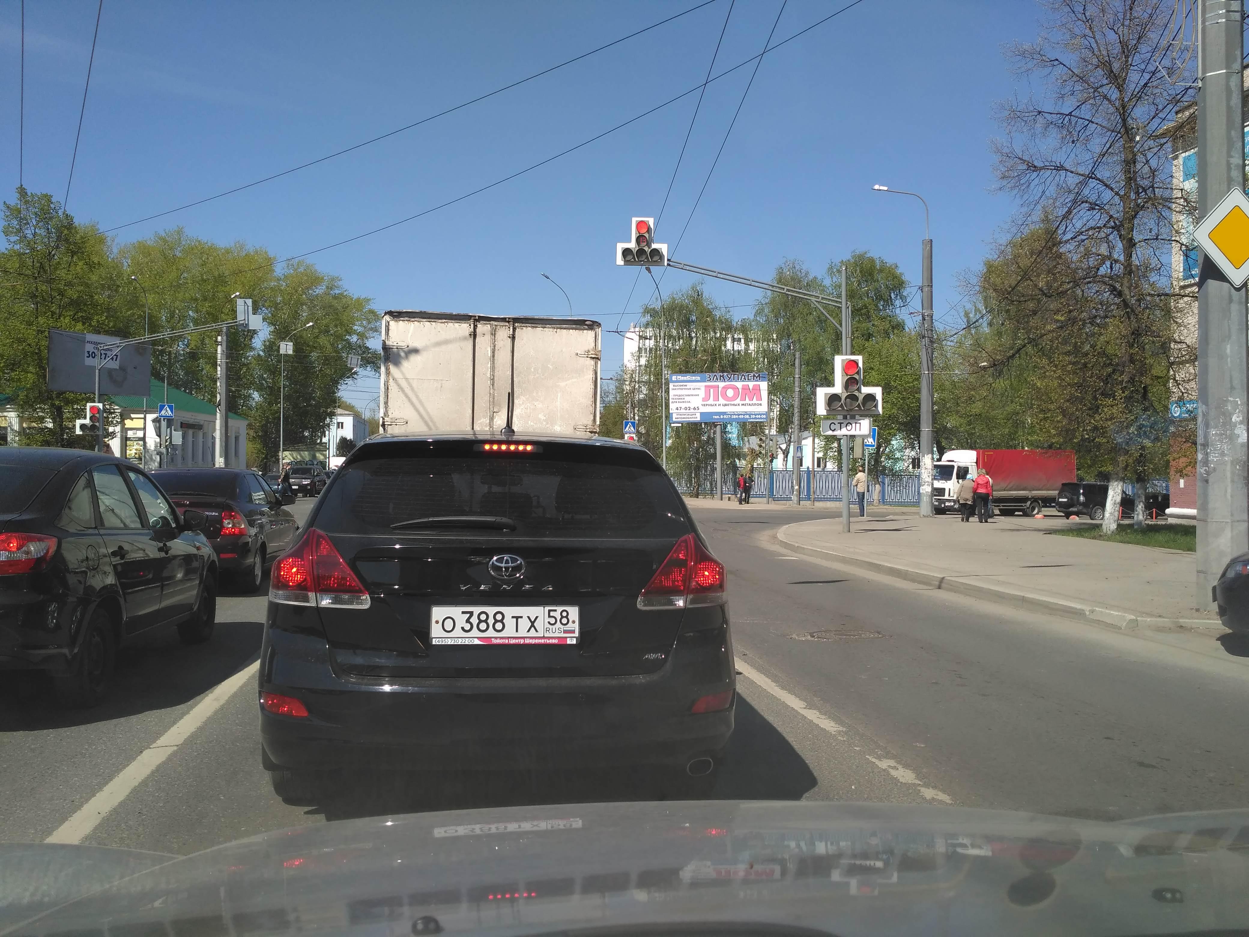 ул. Гагарина, 13б - проезд Байдукова