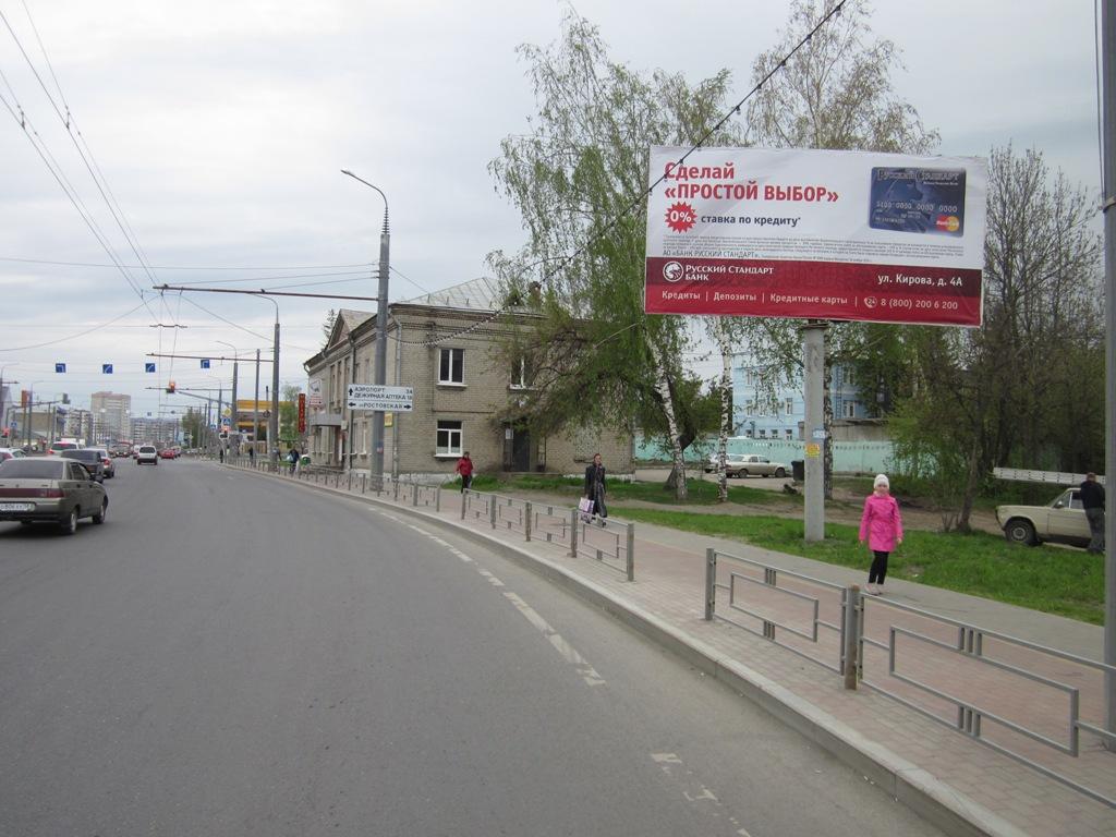 ул. Терновского, 123