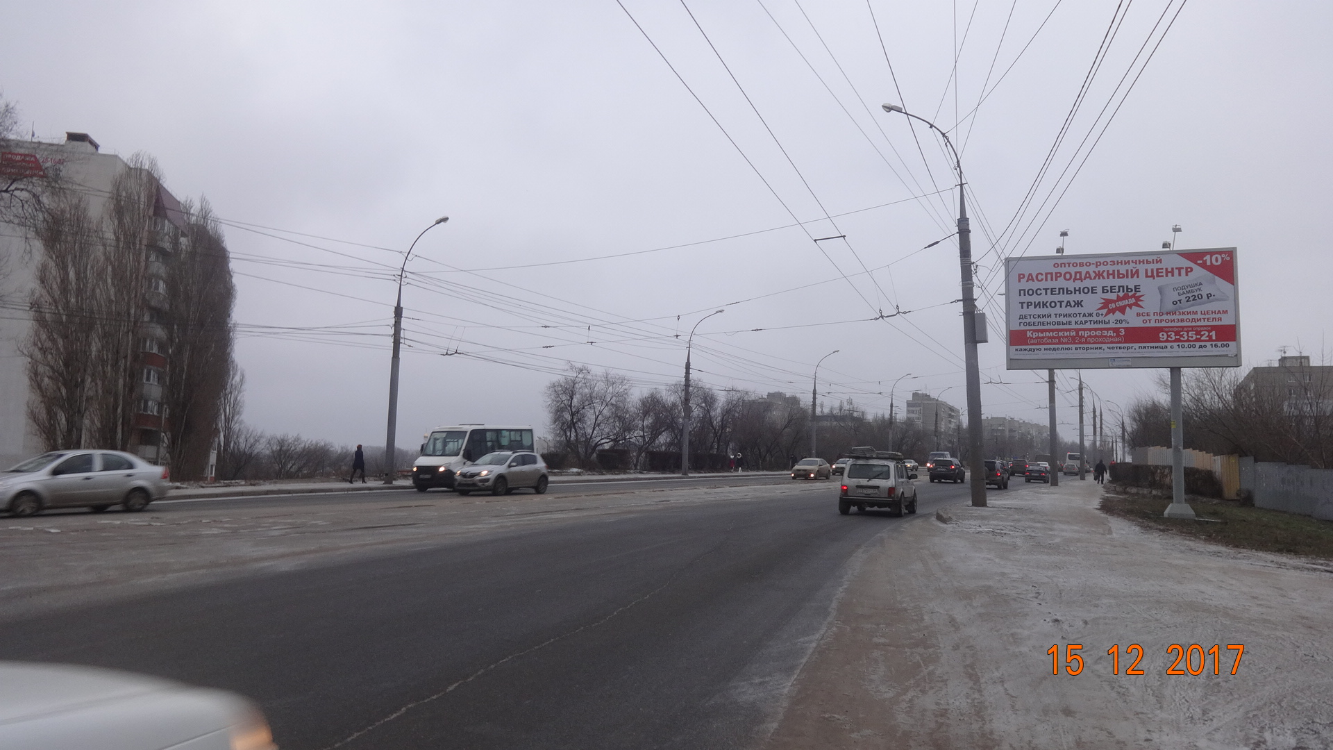 пр-т Энтузиастов - ул. Пономарева