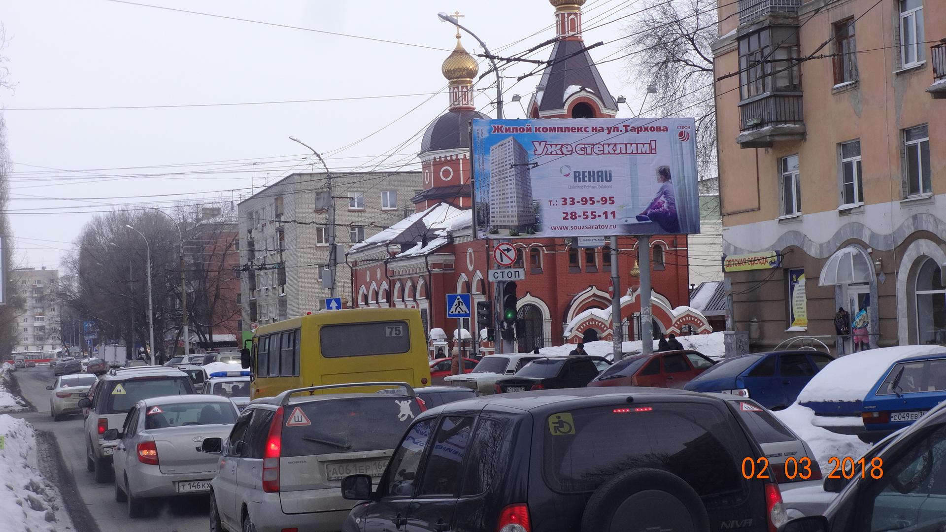 ул. Большая Горная, 353 - ул. Университетская