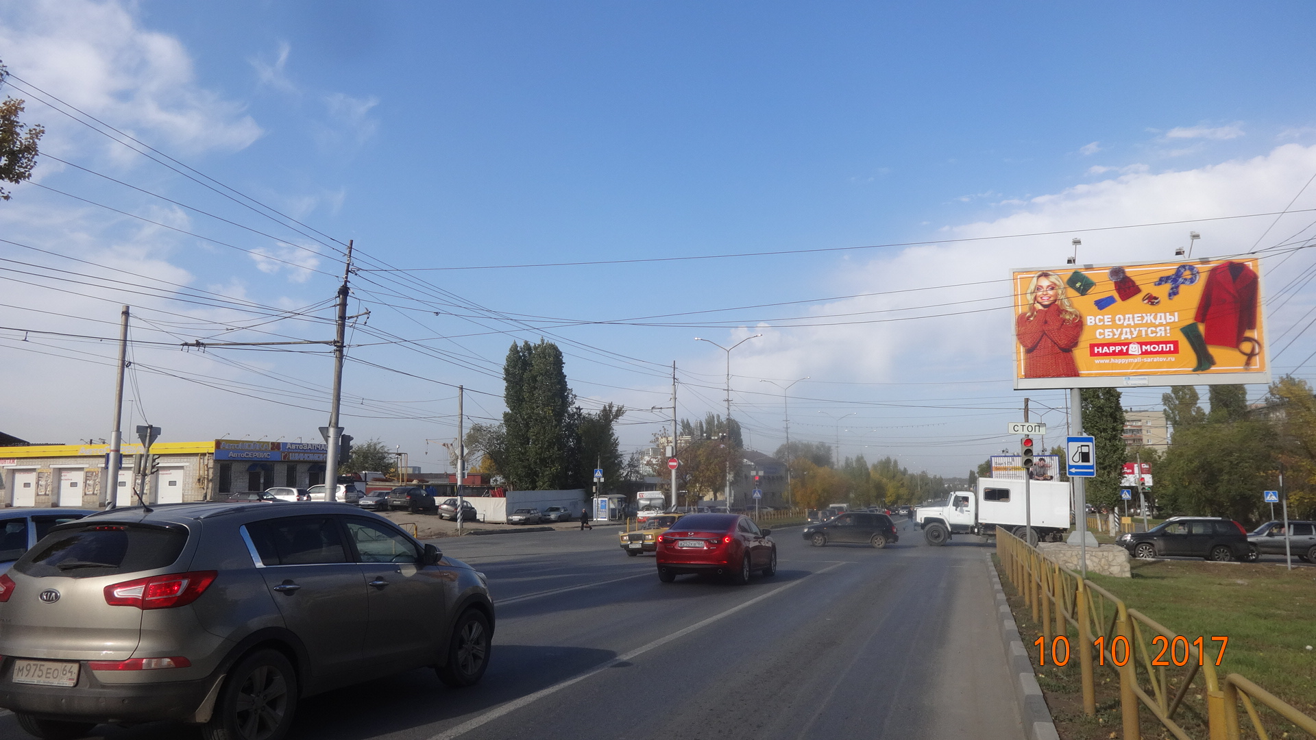 пр-т Строителей, 44 - ул. Академика Антонова (разделительная полоса)