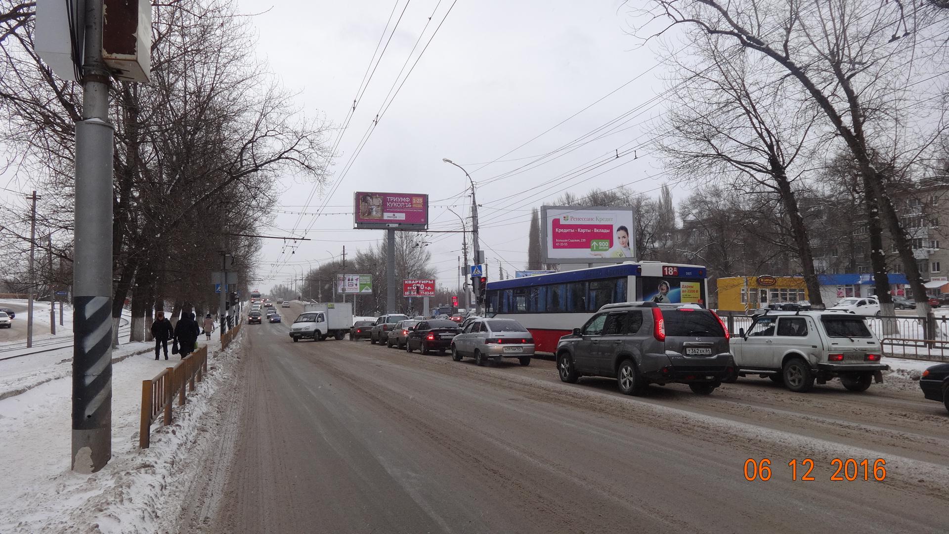 ул. Тракторная - пр. им. 50 лет Октября