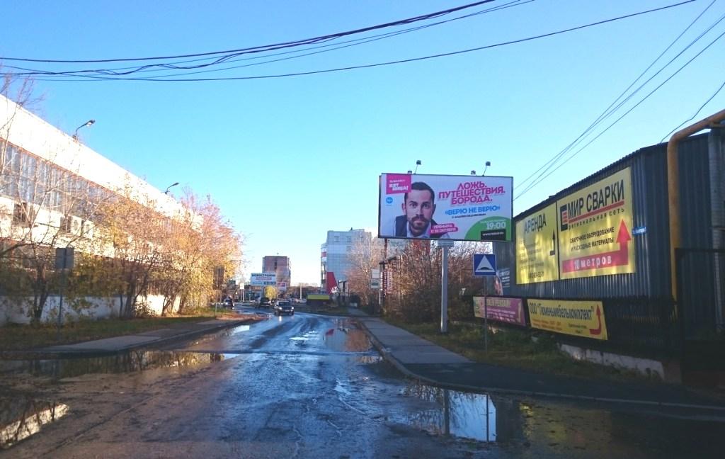 ул. Новаторов, 5