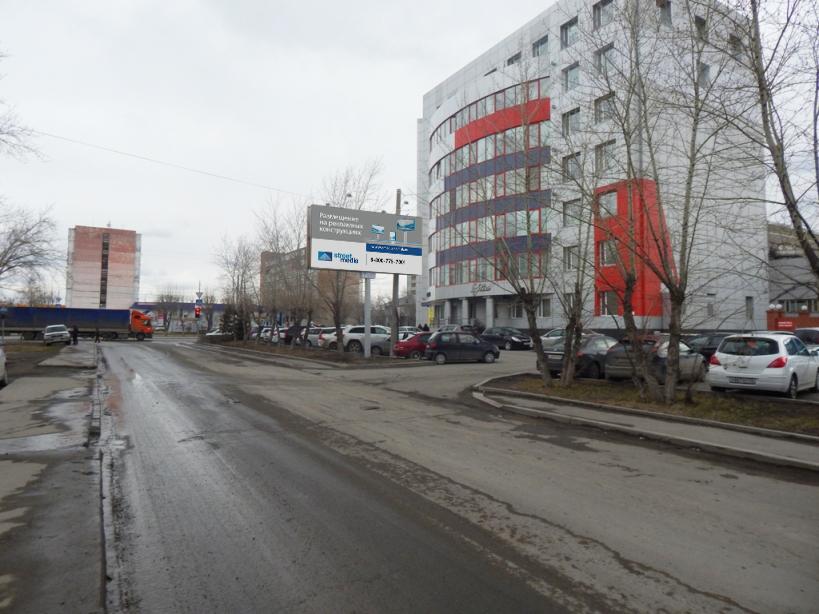 ул.Новаторов - ул. Республики, 250б